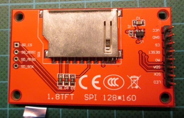 1.8SPI (red) - back